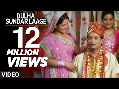 Dulha Sundar Laage (full Bhojpuri Video Song) Bhaiya Ke Saali Odhaniya Wali video