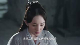 永遠の桃花 三生三世 第32話