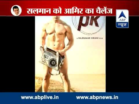 ABP News Exclusive: Aamir Khan reacts on nude 'PK