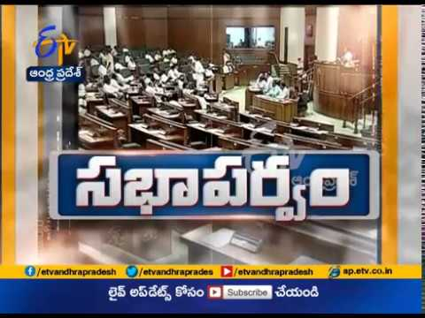 Assembly Sessions | CM Chandrababu Speech At Assembly | on Housing Schemes