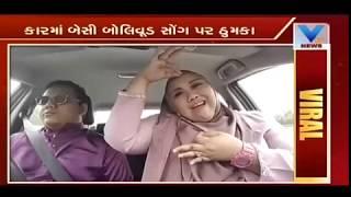 Viral: Malaysian Woman Dancing in Hindi Bollywood song | Vtv News