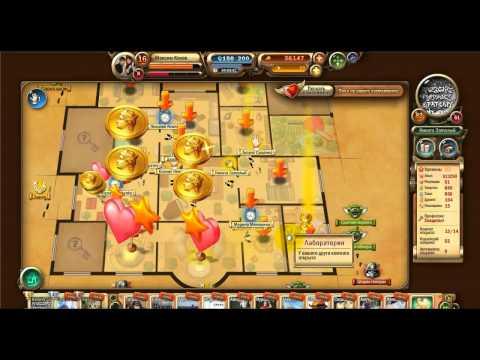 Обзор игры загадочный дом , загадочный дом играть онлайн бесплатно без реги