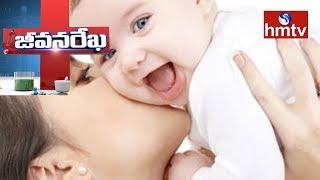 Infertility Problems and Solutions By Dr. Sri vasavi From Ferty 9 | Jeevana Rekha | hmtv