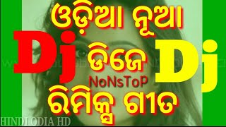 Odia Dj Nonstop Hard Bass Mix 2017 Latest Songs Mix Dj Exclusive songs