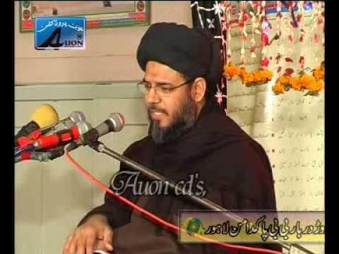 Majlis - Astaghfar Part 4B - Ayatollah Syed Aqeel ul Gharavi