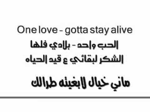 ون لوف بلو رسام - one love blue