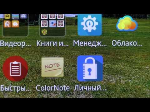 Скачать приложение блокнот для андроид