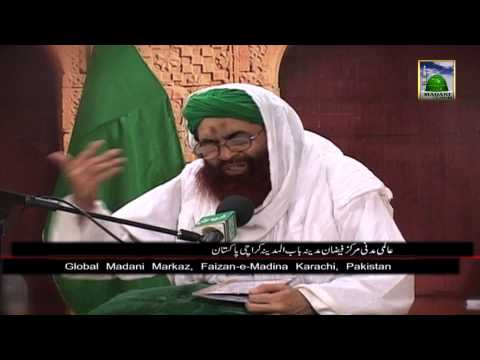 Andheri Qabar - Islamic Bayan Of Maulana Ilyas Attar Qadri video