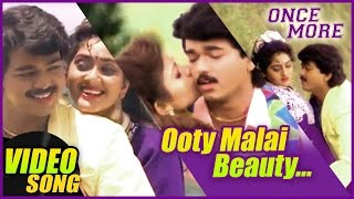 Ooty Malai Beauty Video Song | Once More Tamil Movie Songs | Vijay | Simran | Deva | Music Master