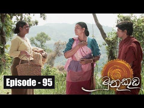 Muthu Kuda - Episode 95 16th June 2017