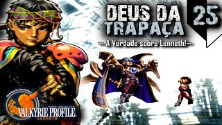 """Loki - O deus da Trapaça"" - Valkyrie Profile #25 [PS1/PSP] Leg. PT-BR"