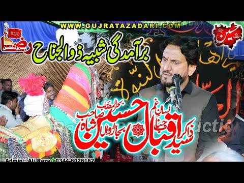 Zakir Syed Iqbal Hussain Shah | 6 Rabi Ul Awal 2019 | Koot Ghaka Gujrat || Raza Production