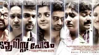 Tourist Home - Tourist Home Film by Shebi Ft Sreejith Vijay & Meera Nandan