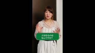 建築工学科 岩﨑 春菜篇