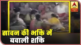 Ujjain: Women Devotees Fight Over Visit To The Temple | ABP News