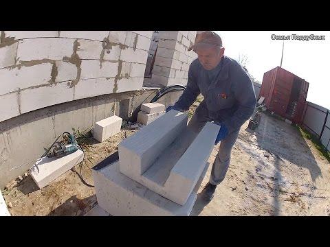 #15 Перемычки над дверьми в газобетоне с использованием У блоков Строительство дома Поддубные