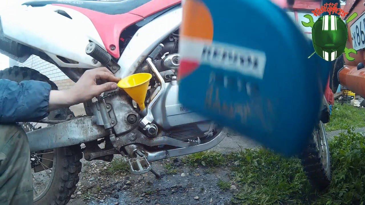 Замена масла на Motoland 250 (Irbis TTR 250) - YouTube