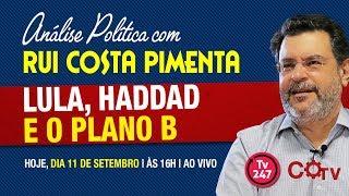 """""""Lula, Haddad e o plano B"""", retransmissão da Análise Política da TV 247 - 11/9/18"""