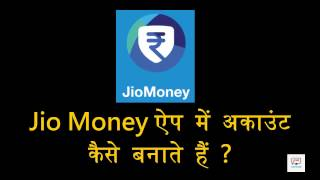 How to Register in Jio Money App | Jio Money App Sign Up Problem solved - in Hindi