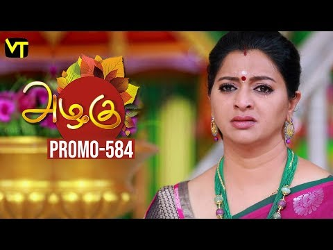 Azhagu Promo 21-10-2019 Sun Tv Serial  Online