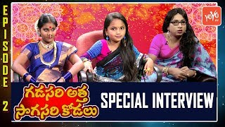 Yodha Sisters Exclusive Funny Interview Part 2 | Jabardasth Comedy Skits | YOYO TV Interviews