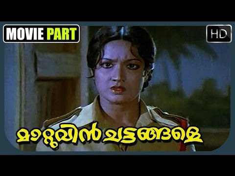 Malayalam Movie Part Maattuvin Chattangale What S Your Next Plan