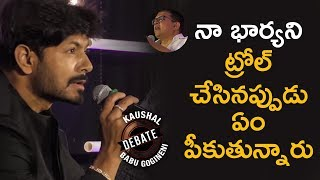 Kaushal Superb Counter to Babu Gogineni | Kaushal Manda Vs Babu Gogineni Debate | Telugu FilmNagar