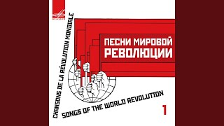 The Internationale Instrumental Version