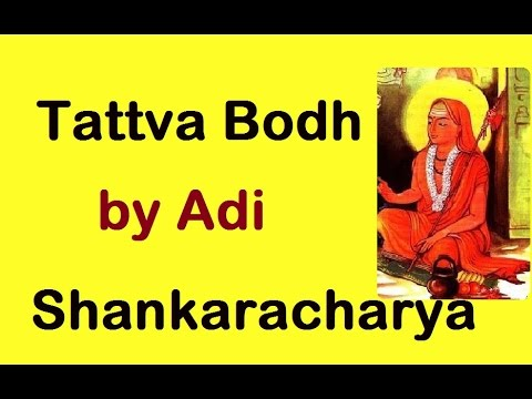 atma bodha shankaracharya pdf in telugu