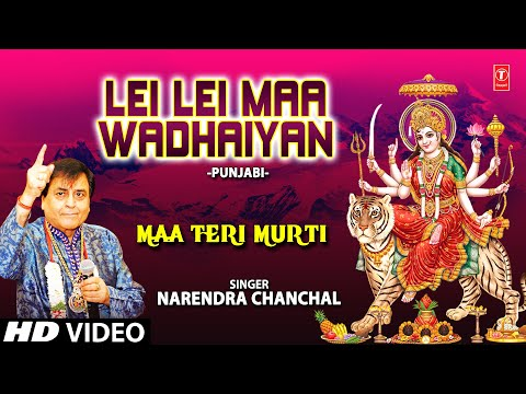 Lai Lai Maa Wadhaaiyan [full Song] Maa Teri Murti video