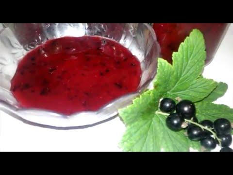 Джем из черной смородины без варки!!!(сырое варенье на зиму или ягода перетертая с сахаром !!!)