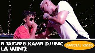 EL TAIGER ❌ EL KAMEL ❌ DJ UNIC - LA WIN2 (CUBATON 2019)(Cuando el dinero entra por la puerta)