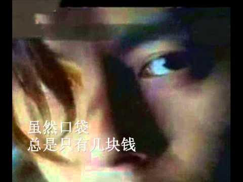 王杰新歌《回乡》 ---back To Hometown-dave Wang video