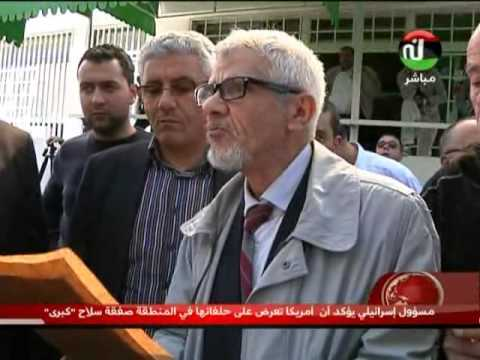 image vid�o  رابطات حماية الثورة توجه إتهامات لحركة النهضة بخيانة الشعب