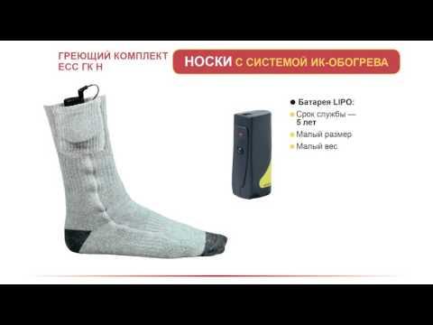 Носки с обогревом своими руками