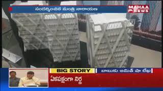 Minister Narayana Inspects New Secretariat Formats