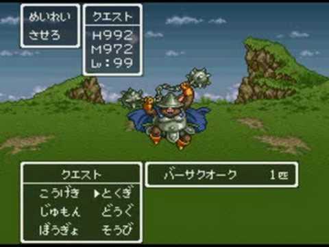 ドラゴンクエスト6 9000ダメージ!