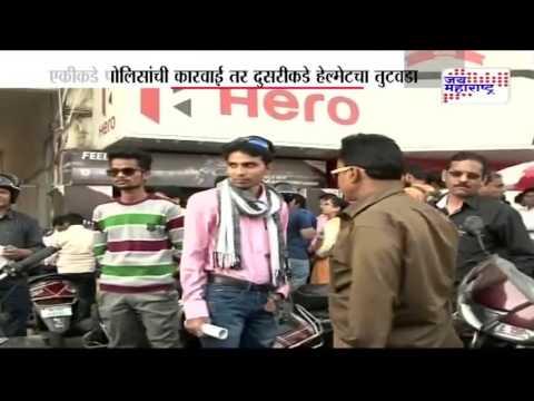 Nagpur demand to Decrease tax on helmet