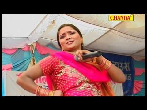 Haryanavi Ragni - Lele Darji Ke Napa Mere Gat Ka | Sali Ghantoli | Lalita Sharma, Jaiveer Bhati video
