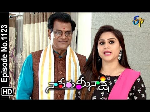 Naa Peru Meenakshi | 25th September 2018 | Full Episode No 1123 | ETV Telugu