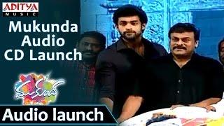 Mukunda-Audio-CD-Launch-By-Mega-Star-Chiranjeevi-Varun-Tej,-Pooja-Hegde