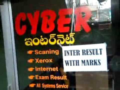 Cyber Net Cafe A c video