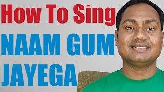 "download lagu Koi Fariyaad Singing Lesson ""Bollywood Singing Lessons Online"" gratis"