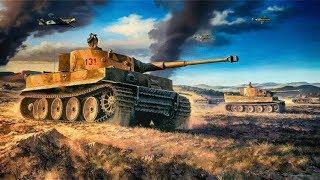 СТРИМ ЛБЗ НА TIGER 131 # 9  [World of Tanks]