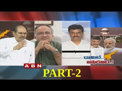 Debate | Modi Govt files Counter Affidavit in SC Over AP Bifurcation Issues | Part 2