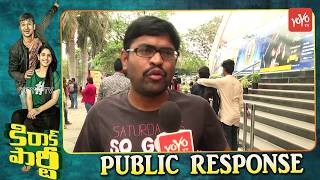 Actor Nikhil's Kirrak Party Movie Public Response | Simran | Samyuktha Hegde | Tollywood