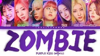 PURPLE KISS (퍼플키스) – Zombie Lyrics (Color Coded Han/Rom/Eng)