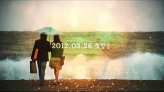 Trailer Love Rain