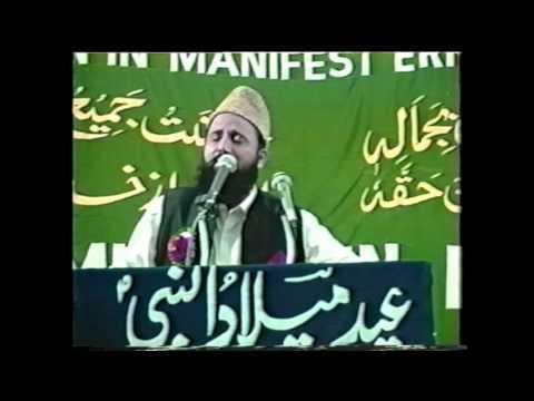 Gulha-e-aqeedat-collection Of Urdu Naats-5 12 video