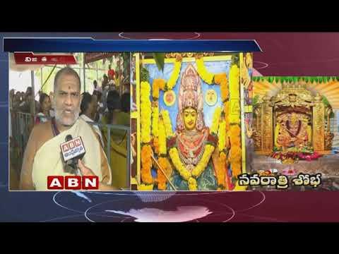 Vijayawada Dussehra Celebrations | Huge devotees rush at Indrakeeladri Kanaka Durga Temple